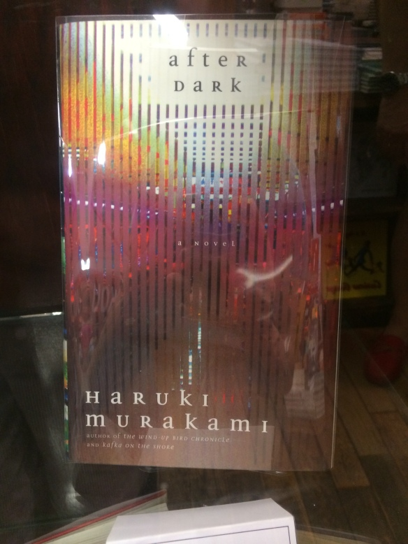 Awesome Murakami cover in The Strand